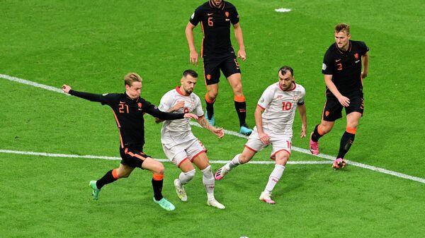 Игровой момент матча Северная Македония - Нидерланды