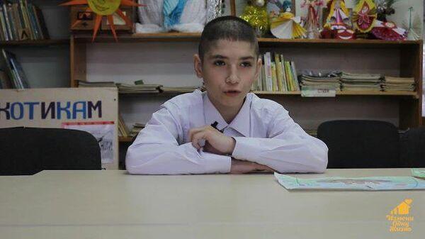Роман М., сентябрь 2008, Смоленская область