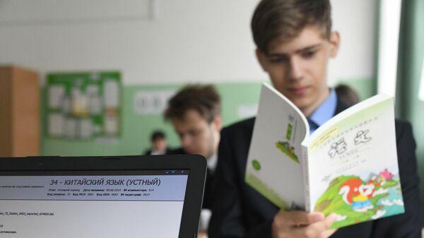 Ученики перед началом ЕГЭ по китайскому языку