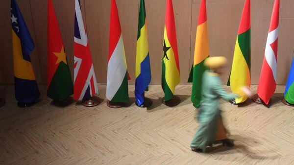 Международный экономический саммит Россия — Исламский мир: KazanSummit