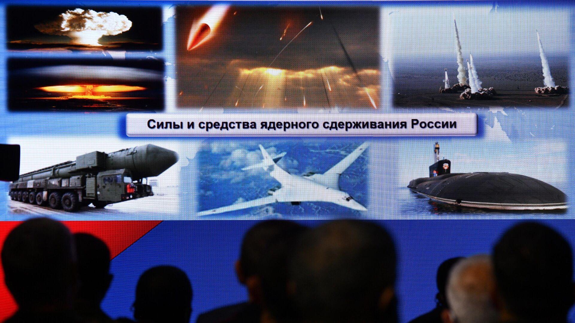 На IX Московской конференции по международной безопасности в Москве - РИА Новости, 1920, 23.06.2021