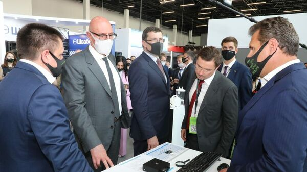 Всероссийская конференция Цифровая индустрия промышленной России