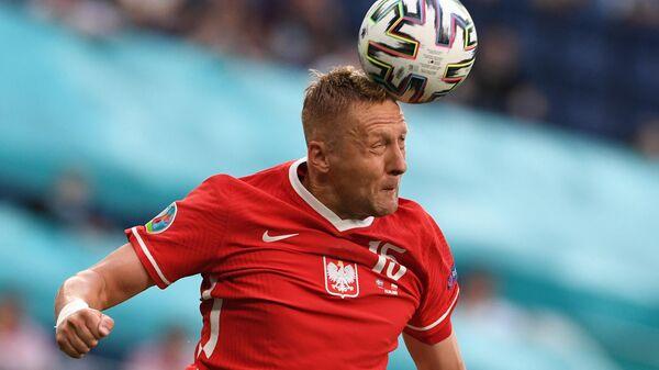 Защитник сборной Польши Камиль Глик