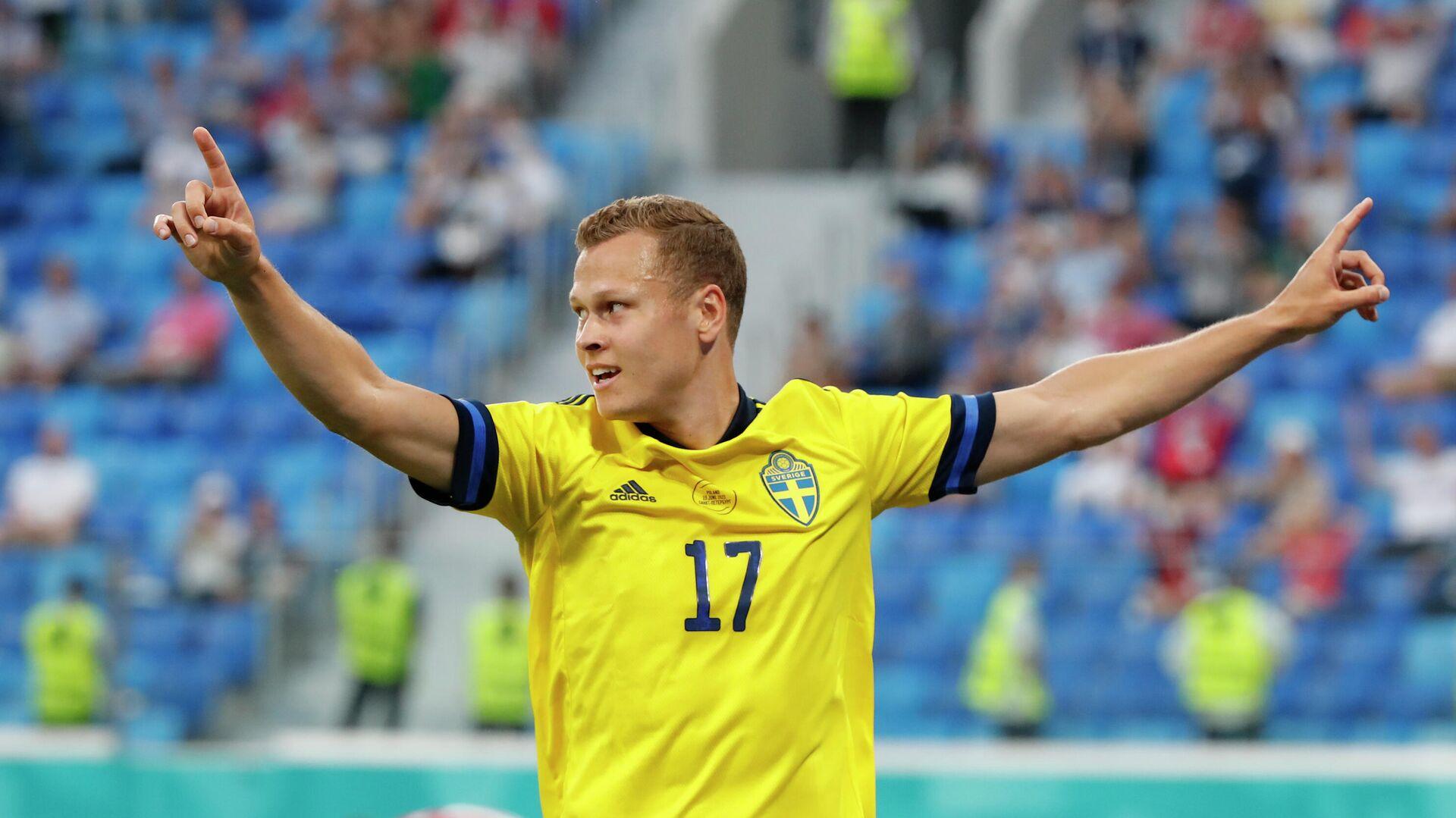 Нападающий сборной Швеции Виктор Классон - РИА Новости, 1920, 23.06.2021