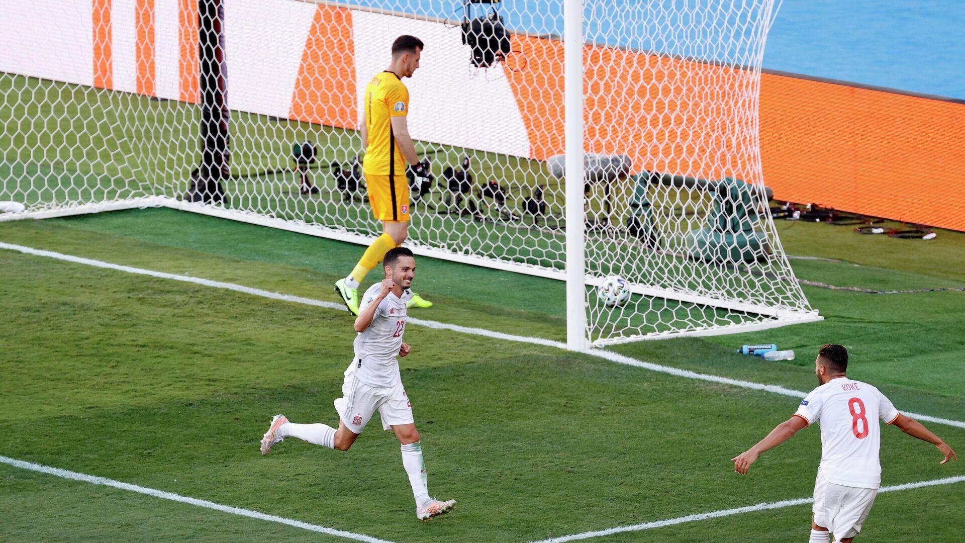 Игроки сборной Испании празднуют забитый мяч в ворота команды Словакии. - РИА Новости, 1920, 23.06.2021