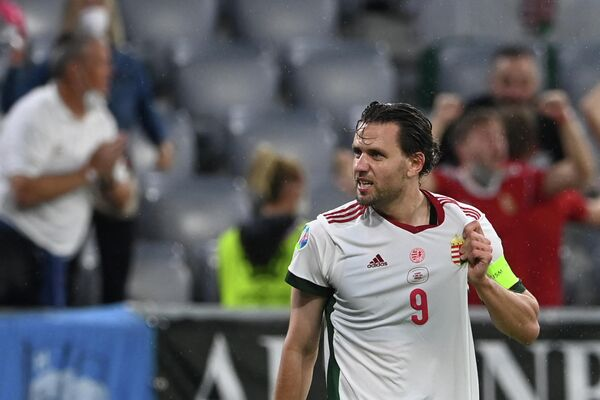 Нападающий сборной Венгрии Адам Солои
