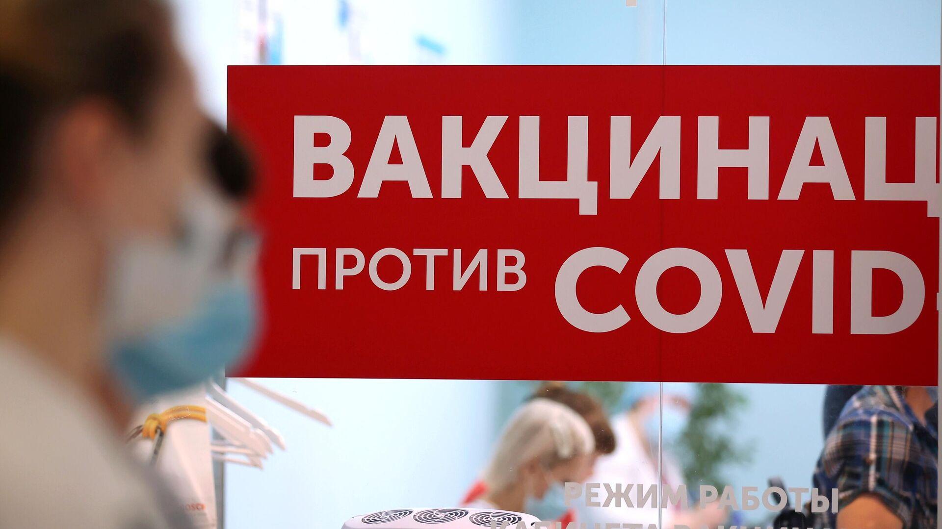 Люди в пункте вакцинации против COVID-19 - РИА Новости, 1920, 25.06.2021