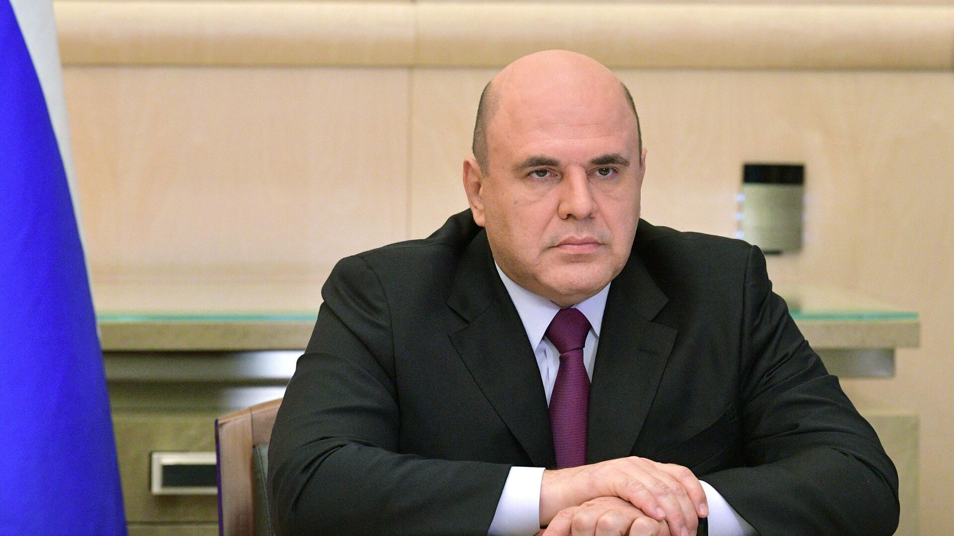 Председатель правительства РФ Михаил Мишустин - РИА Новости, 1920, 06.07.2021