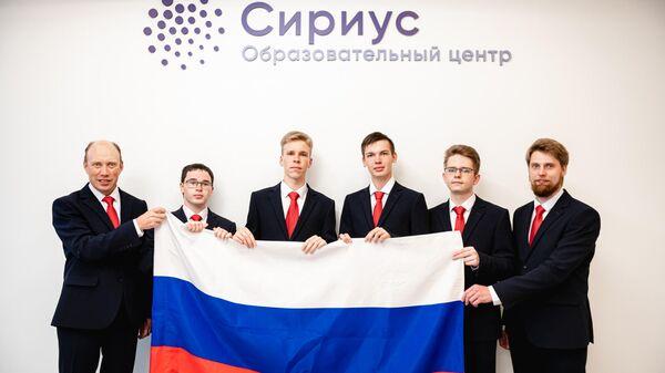 Российские школьники завоевали три золотые медали и одну серебряную на Международной олимпиаде школьников по информатике