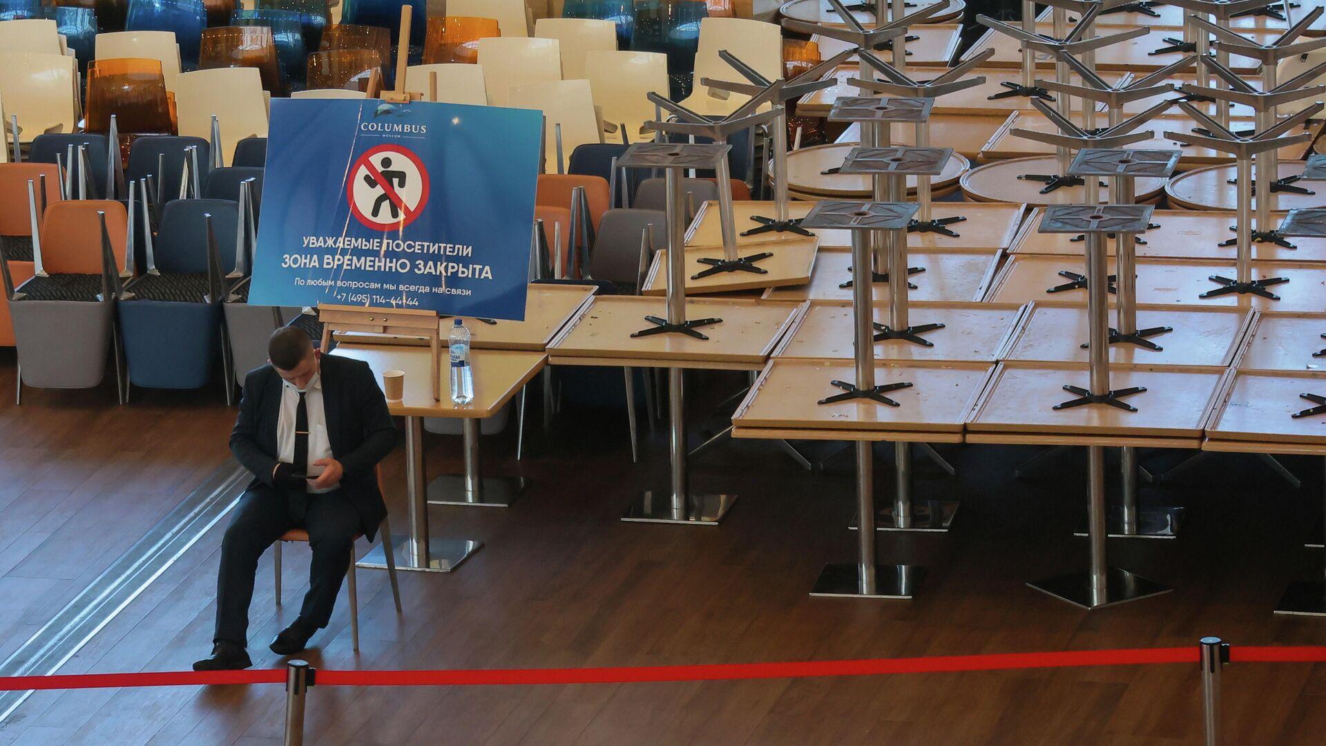 Столики на закрытом из-за коронавирусных ограничений фуд-корте в торговом центре Columbus в Москве - РИА Новости, 1920, 02.08.2021