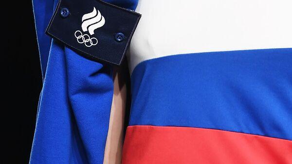 Презентация официальной формы Олимпийской команды России на ОИ-2020