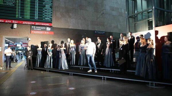 Артисты хора Геликон-опера провели акцию на Ленинградском вокзале