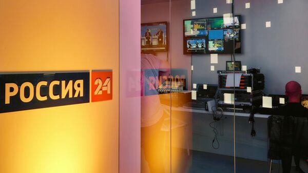 Студия телеканала Россия 24
