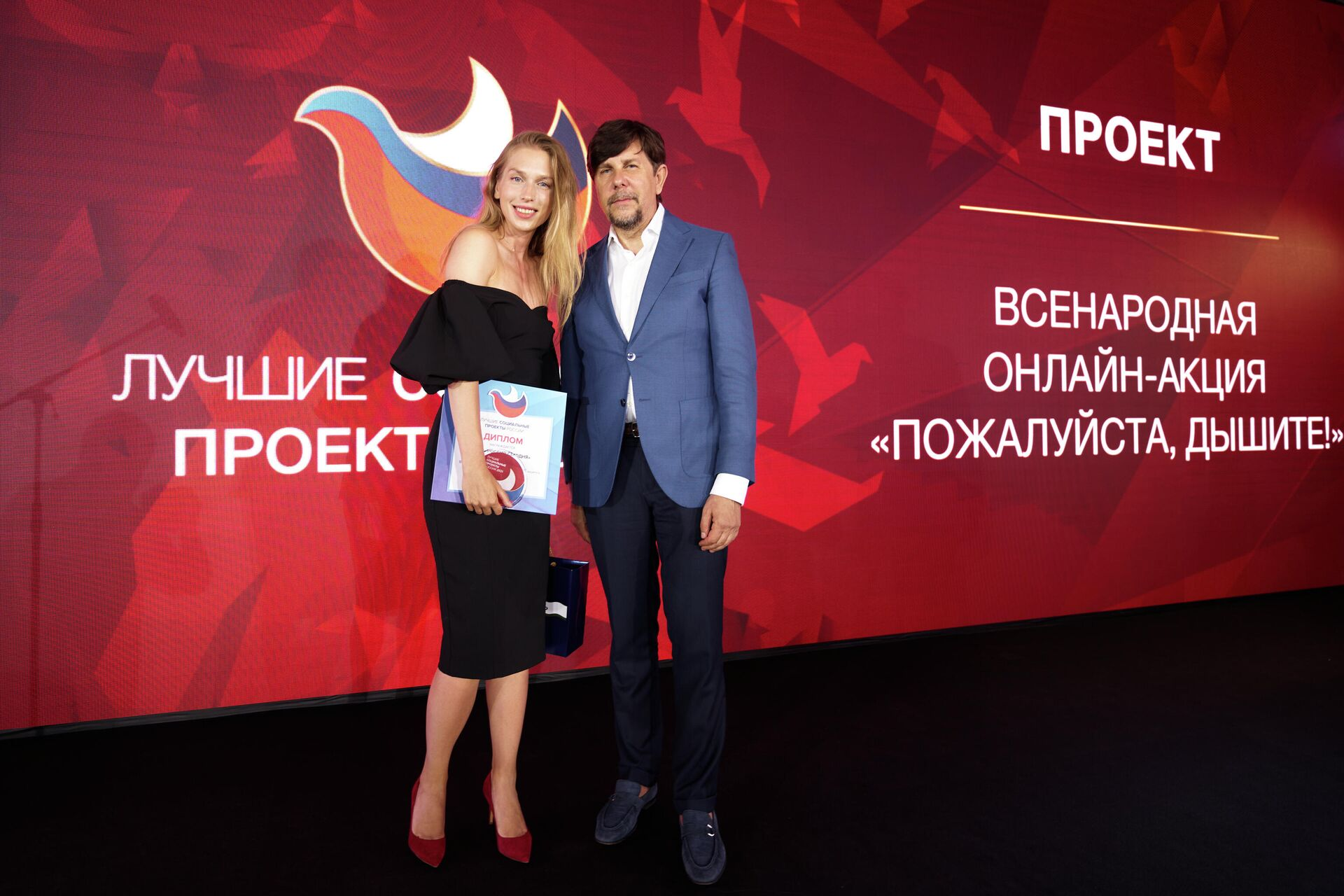 Четыре проекта медиагруппы Россия сегодня победили на премии Лучшие социальные проекты России - РИА Новости, 1920, 30.06.2021