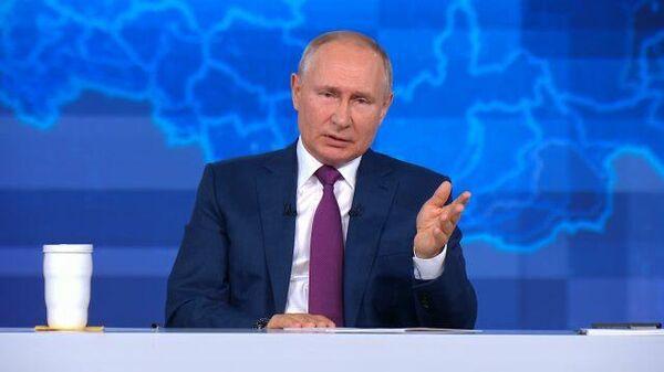 ''Какая-то ерунда'' – Путин о принудительных доплатах при переселении из ветхого жилья
