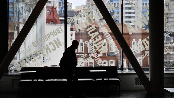 Подготовка к открытию культурно-просветительского центра Эрмитаж-Урал в Екатеринбурге