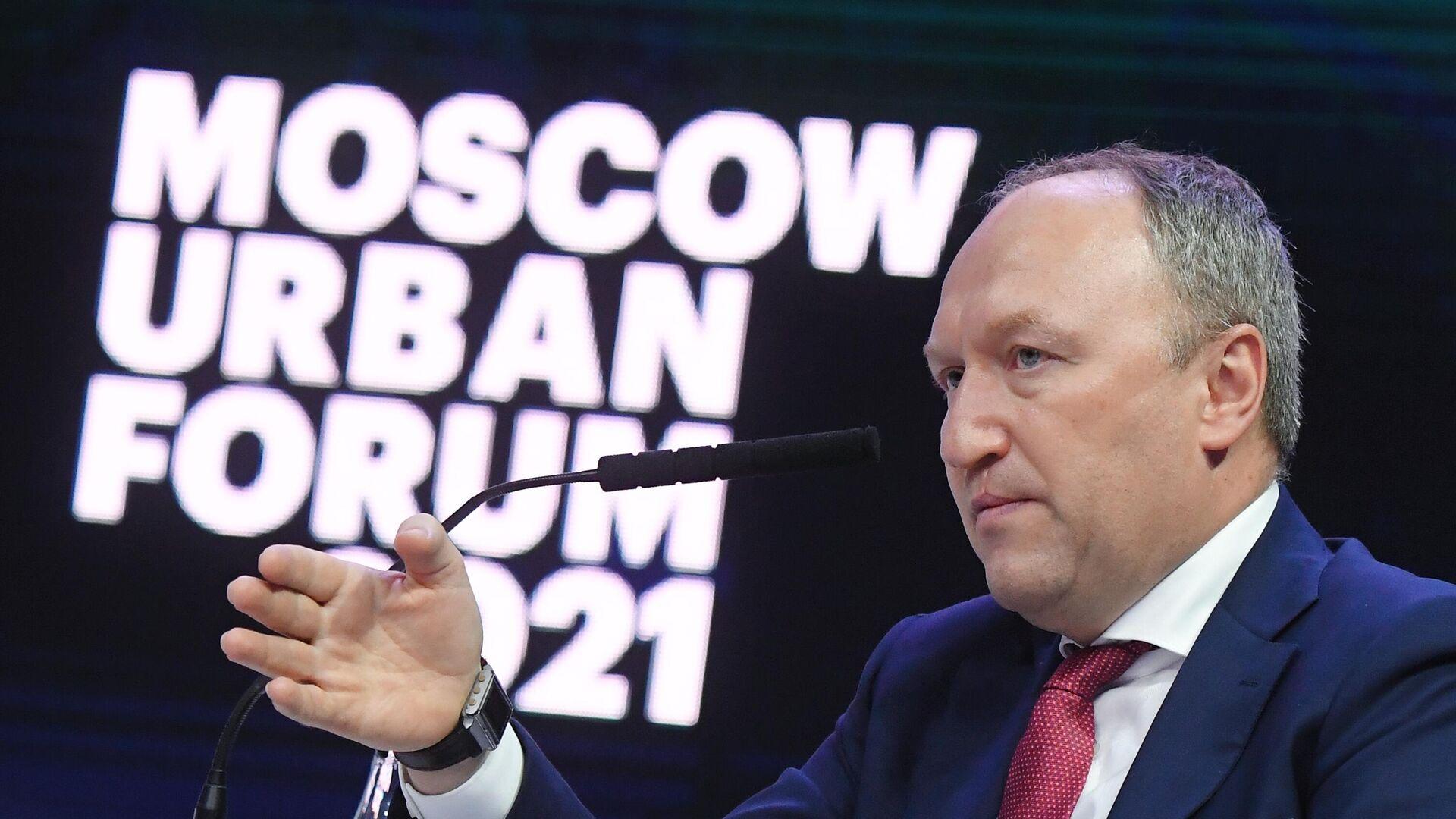 Moscow Urban Forum 2021 - РИА Новости, 1920, 01.07.2021