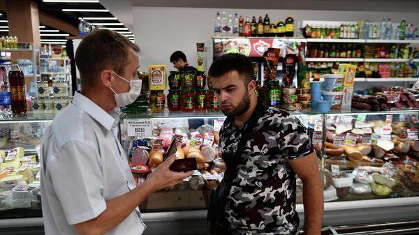 Проверка соблюдения масочного режима в Екатеринбурге