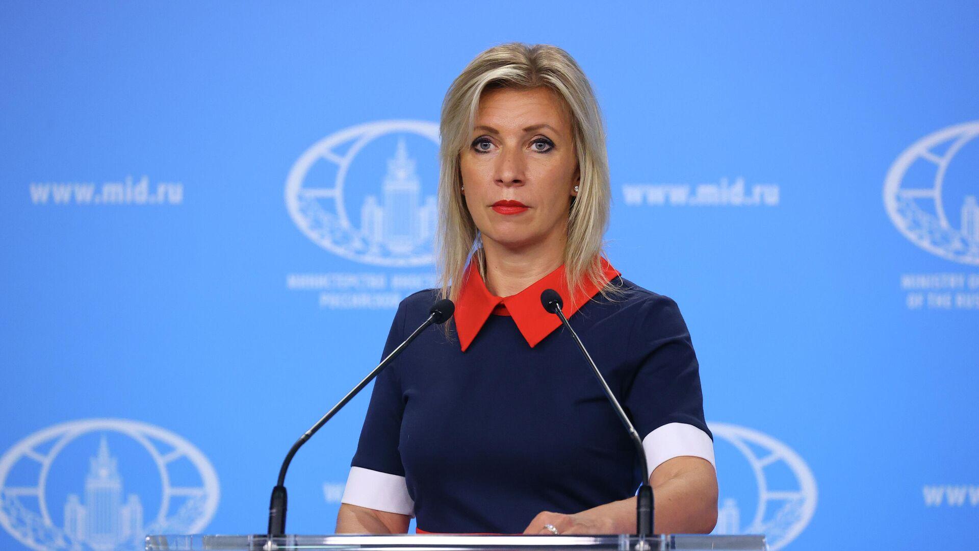 Официальный представитель Министерства иностранных дел России Мария Захарова во время брифинга - РИА Новости, 1920, 23.09.2021