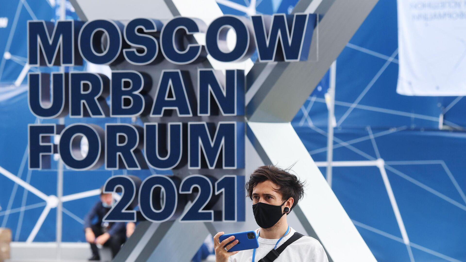 Moscow Urban Forum 2021 - РИА Новости, 1920, 02.07.2021