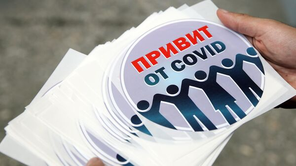 Наклейки с надписью Привит от COVID для жителей Красноярского края, прошедших вакцинацию от коронавируса