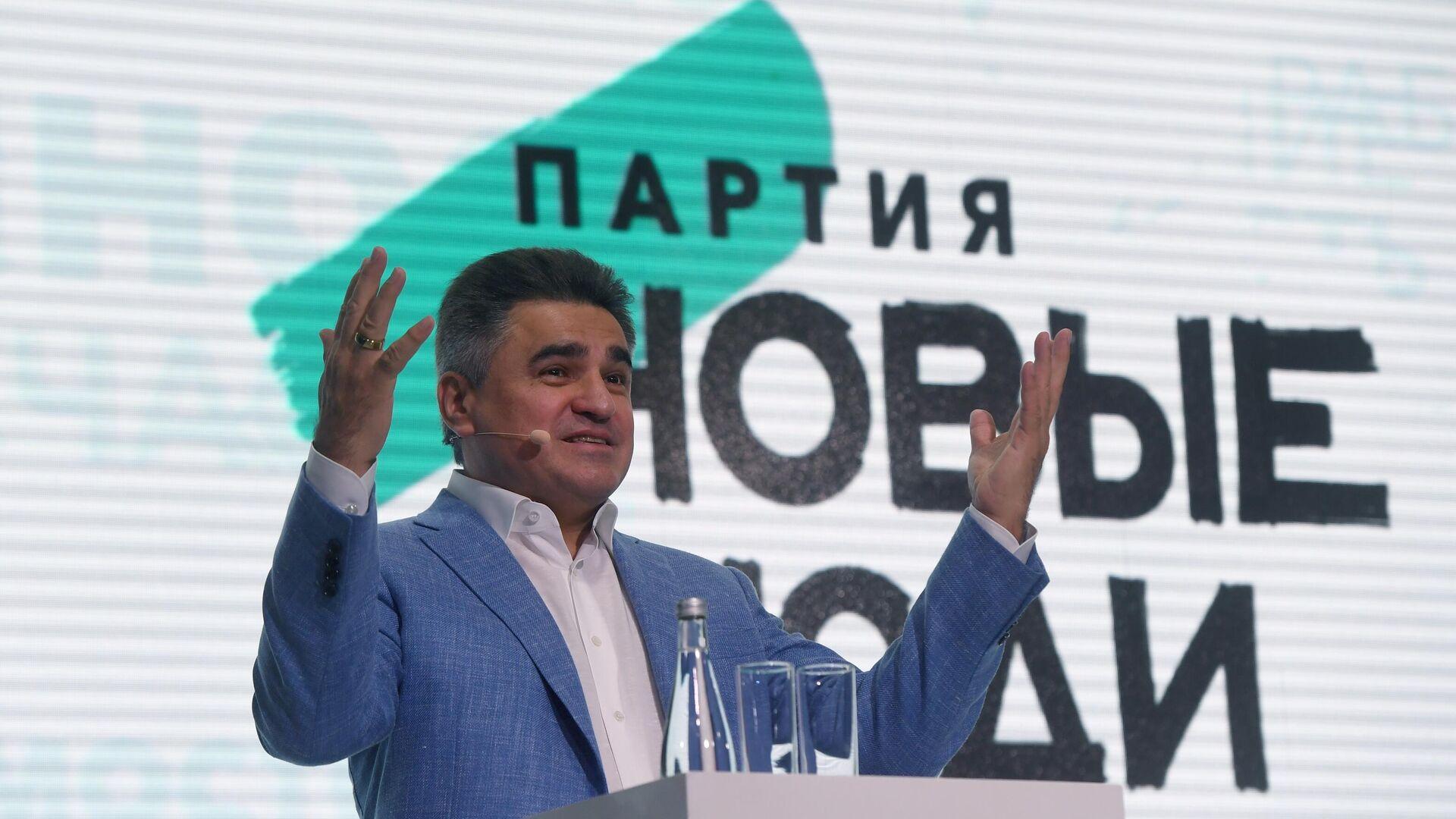 "Нечаева избрали руководителем фракции ""Новые люди"" в Госдуме"