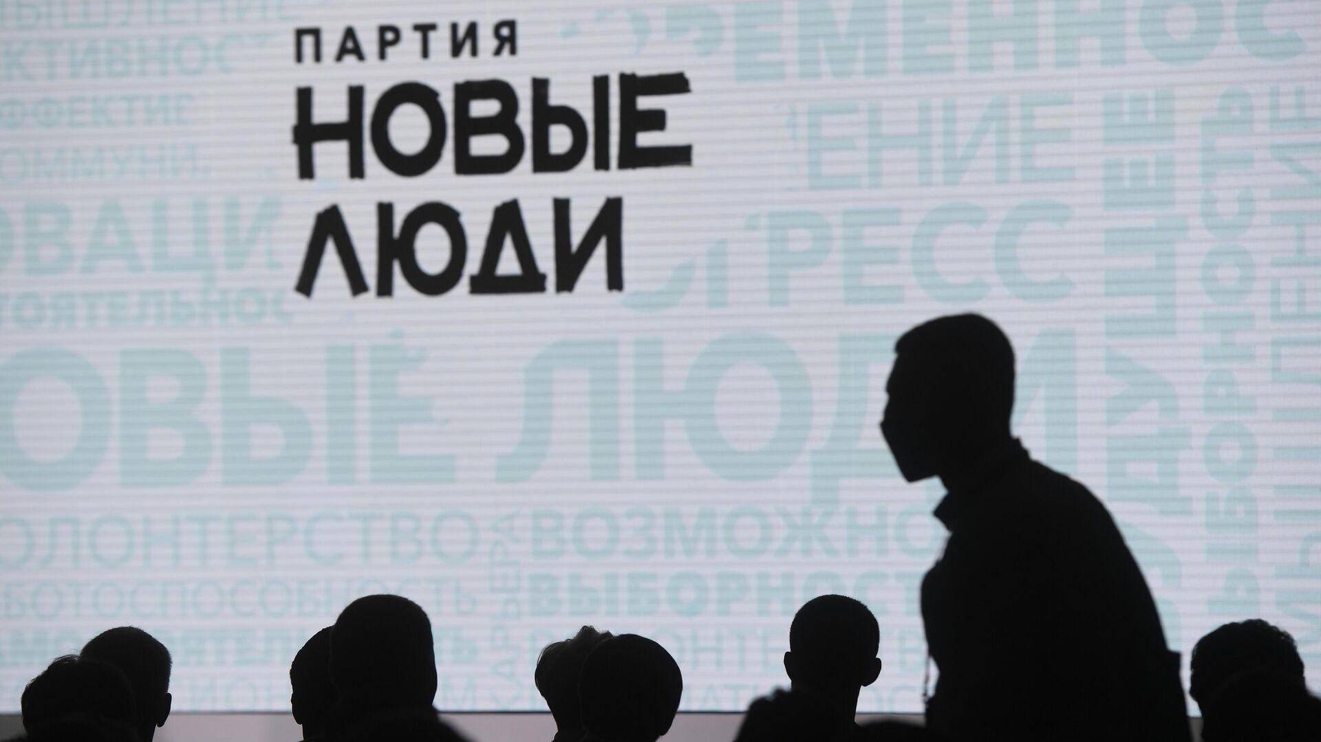 """Певцов и координатор """"Лизы Алерт"""" Леонов войдут во фракцию """"Новых людей"""""""