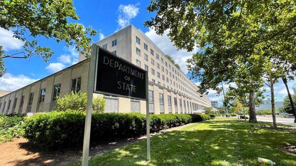 Здание Государственного департамента США в Вашингтоне