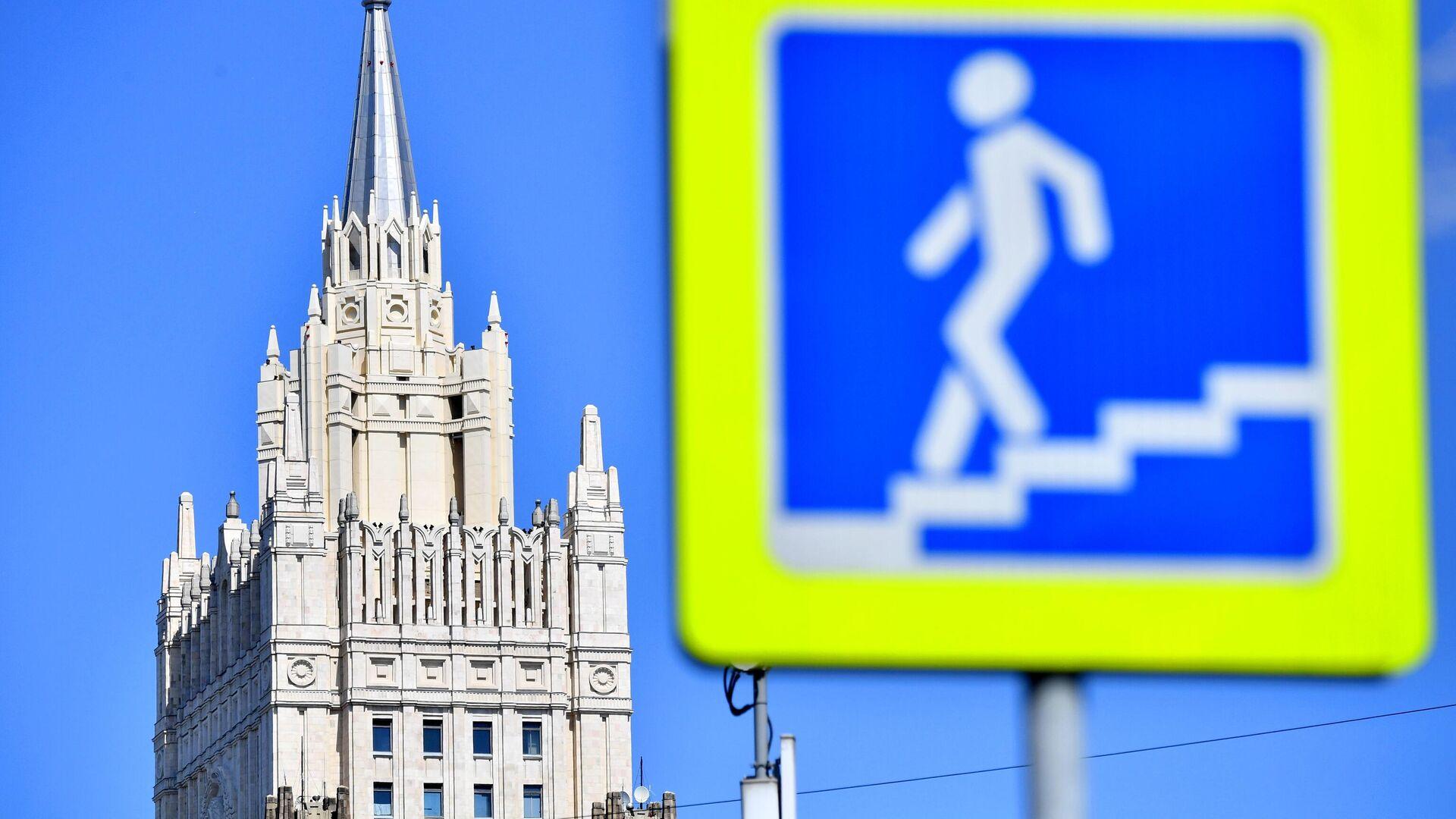 Здание Министерства иностранных дел РФ в Москве - РИА Новости, 1920, 16.09.2021
