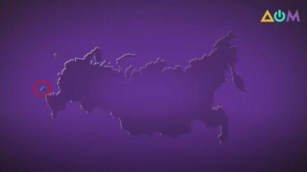 Кадр из заставки передачи Русский дневник на телеканале Дом