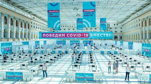 Центр вакцинации от COVID-19 в Гостином дворе в Москве