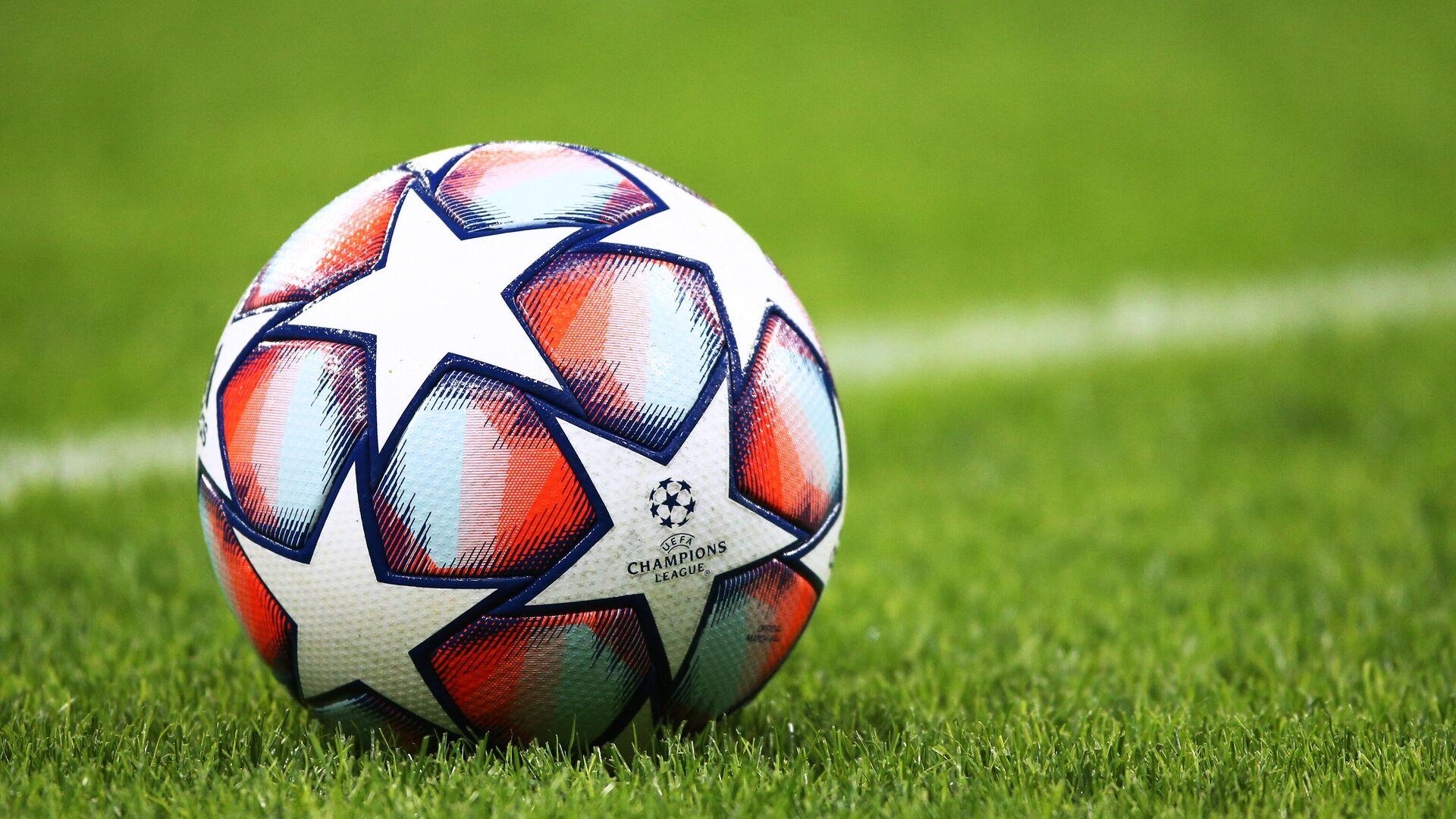 Мяч футбольной Лиги чемпионов - РИА Новости, 1920, 06.07.2021