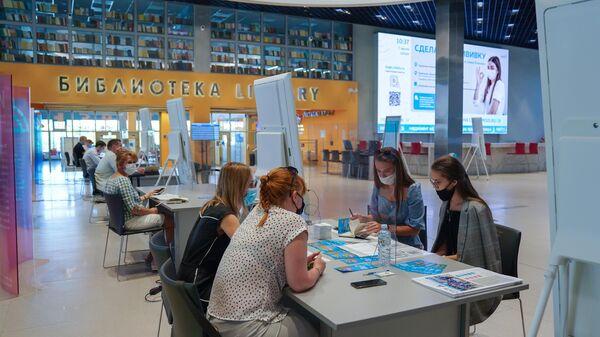 Национальный исследовательский технологический университет МИСиС в Москве