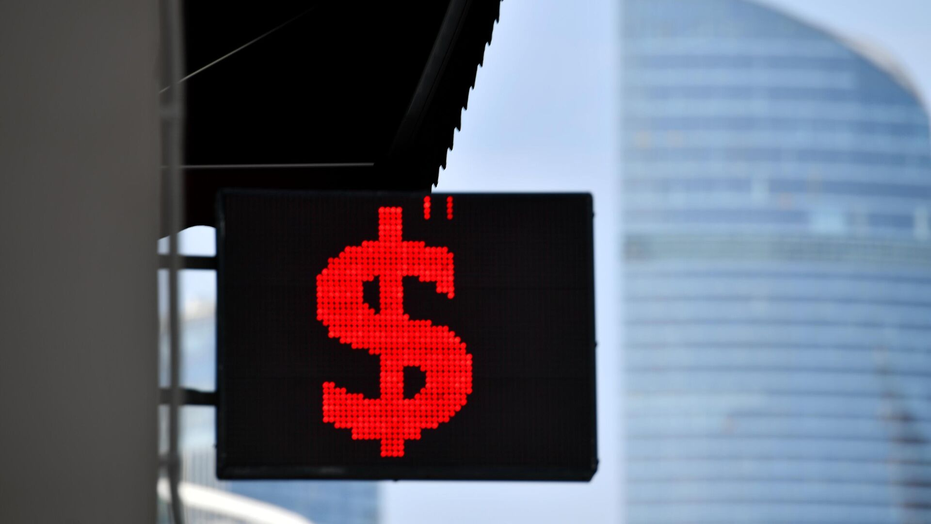 Электронное табло с символикой доллара в Москве - РИА Новости, 1920, 17.07.2021