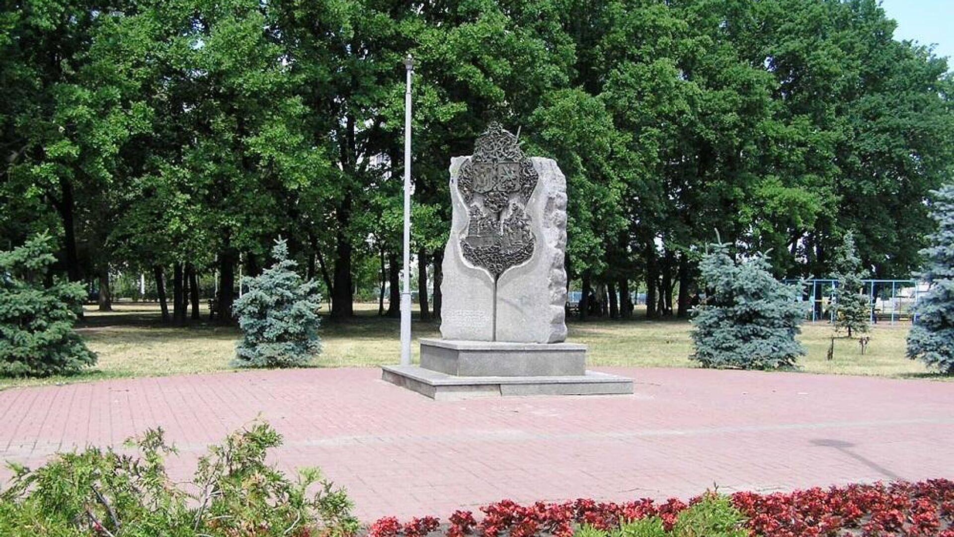 Монумент дружбы Киева и Москвы - РИА Новости, 1920, 08.07.2021