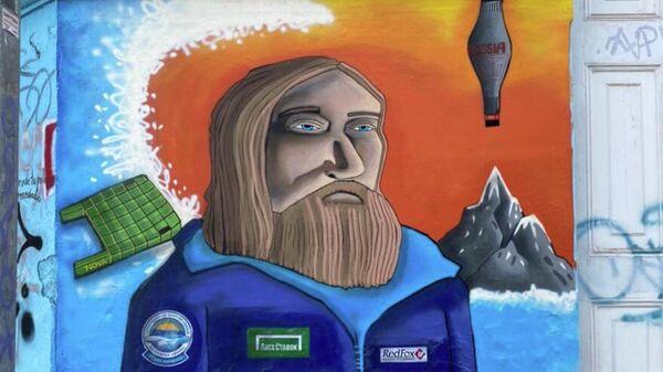 Граффити с изображением Федора Конюхова