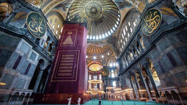 Закрытые христианские мозаики Айя-Софии