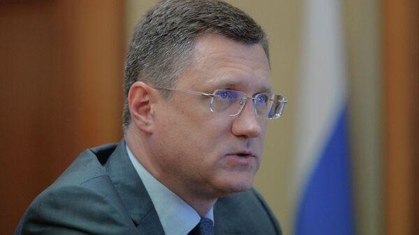 Новак рассказал, как новые инициативы озеленят российскую энергетику