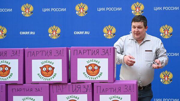 Председатель партии Зеленая альтернатива Руслан Хвостов