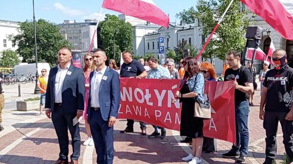 Траурные мероприятия по случаю годовщины Волынской резни в Польше. Кадр видео