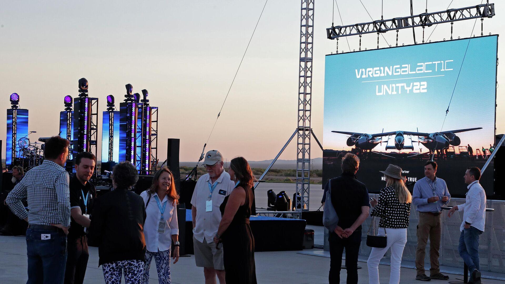 Гости собираются перед экраном, где будет проходить трансляция полета Ричарда Брэнсона на космическом корабле VSS Unity компании Virgin Galactic - РИА Новости, 1920, 06.08.2021