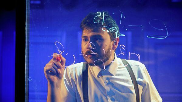 Сцена из спектакля Lorem Ipsum театра Практика
