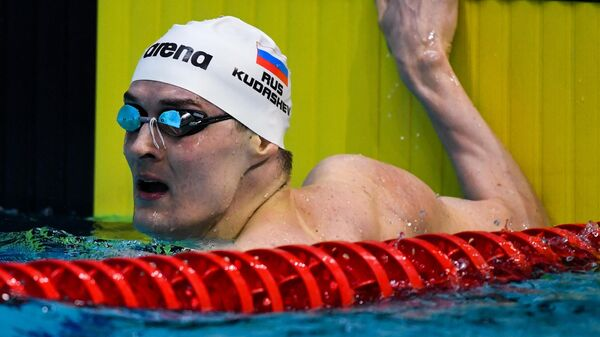 Плавание. Чемпионат России. Четвертый день