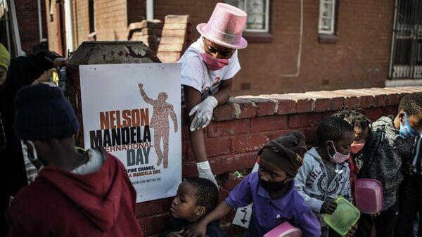 День Нельсона Манделы в Йоханнесбурге