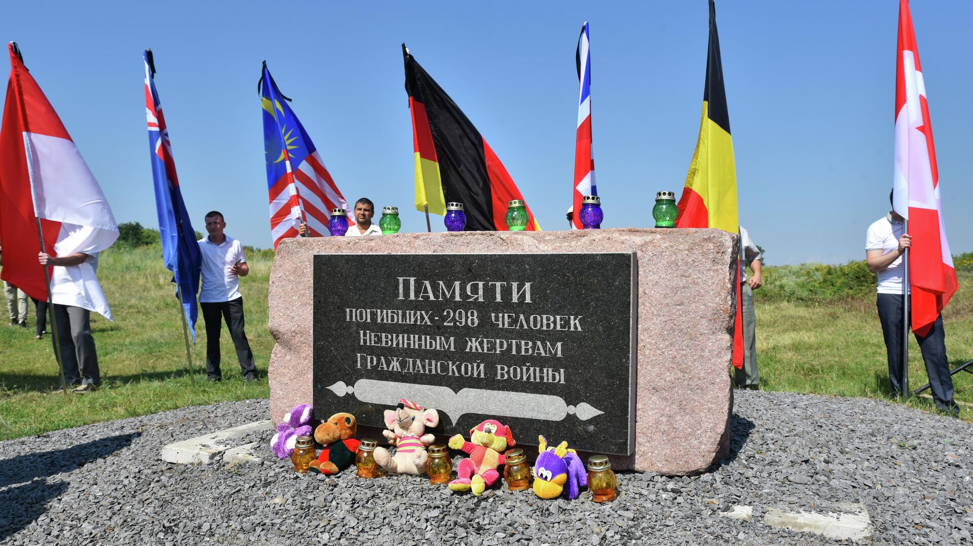 Траурные мероприятия в Донецкой области в память о крушении Боинга-777 - РИА Новости, 1920, 30.07.2021