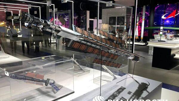 Макет спутника Зевс с ядерным буксиром для полётов к планетам Солнечной системы показали на МАКС-2021