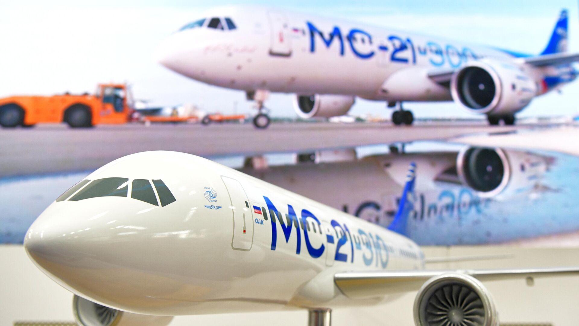 Макет пассажирского самолета МС-21-310 на выставке  Международного авиационно-космического салона МАКС-2021 - РИА Новости, 1920, 29.07.2021
