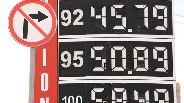 Цены на бензин на автозаправке в Москве