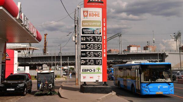 Цены на бензин на автозаправке Нефтьмагистраль в Москве