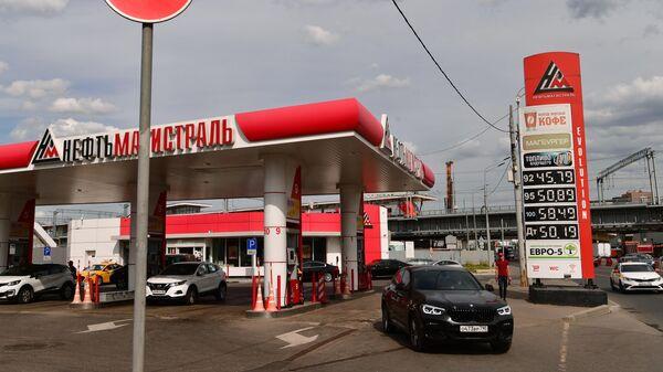 Автозаправка Нефтьмагистраль в Москве